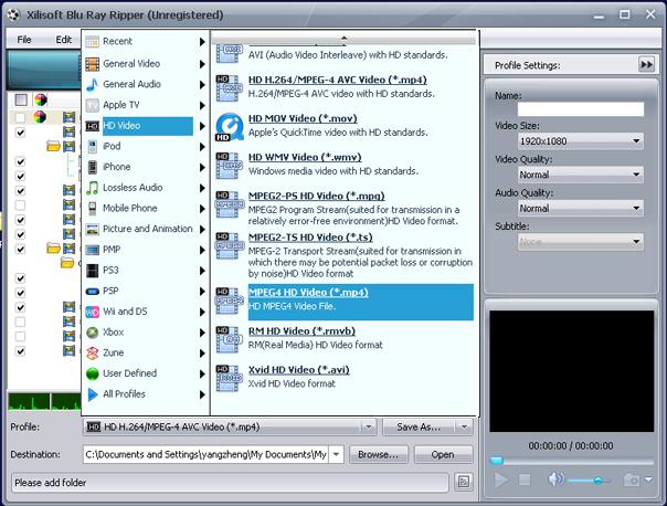 Blu-ray Converter, convert blu-ray to HD